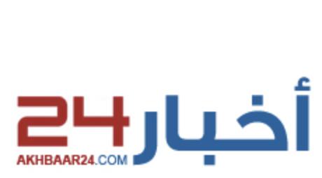 Akhbaar24