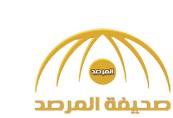 Al-Marsd